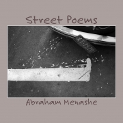 STREET POEMS, cover, #58-04-30