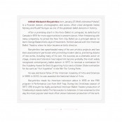 CELEBRITIES IN DISGUISE, Mikhail Baryshnikov, 5