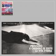 EPOCA, #221-12-1