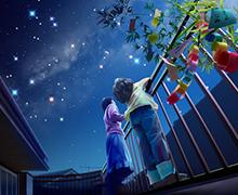 po_TanabataStars2