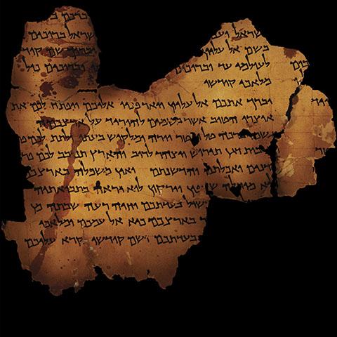 po_Dead-Sea-Scrolls