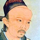po_Yuan-Qu